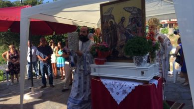 Photo of OUTDOOR DIVINE LITURGY MADE BY THE BISHOP OF CORFU