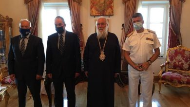 Photo of THE MINISTER OF SHIPPING TO THE METROPOLITAN OF CORFU