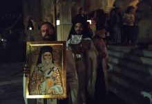 Photo of NEW MONK IN THE HOLY METROPOLIS OF CORFU