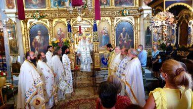 "Photo of BISHOP OF CORFU, MR. NEKTARIOS: ""Our Lady Theotokos transforms sadness to universal happiness"""