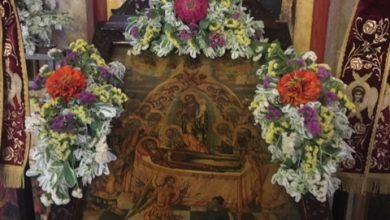 "Photo of BISHOP OF CORFU, MR. NEKTARIOS: ""VIRGIN MARY IS A SPIRITUAL MAGNET"""