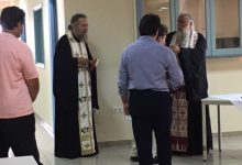 Photo of THE BISHOP OF CORFU VISITS THE SECONDARY EDUCATION DEPARTMENT OF CORFU