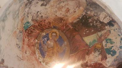 Photo of BISHOP OF CORFU, MR. NEKTARIOS: WE SHOULD FOLLOW GOD'S PATH