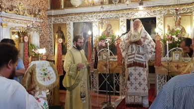 Photo of BISHOP OF CORFU, MR. NEKTARIOS: WE SHOULD PUT ASIDE THE SPIRIT OF CONTROL AND PERSONAL INTEREST