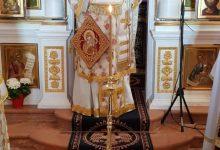 Photo of BISHOP OF CORFU, MR. NEKTARIOS: BRAVE THE COURSE OF HOPE IN DIVINE MERCY