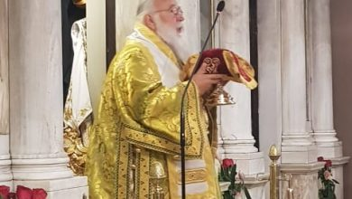 Photo of BISHOP OF CORFU, MR. NEKTARIOS:AUTHORITIES AND LAY PEOPLE SHOULD BE HUMBLE AND BELIEVE IN GOD