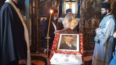 Photo of MEMORIAL SERVICE FOR IOANNIS KAPODISTRIAS