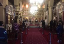 Photo of CORFU CELEBRATED THE FEAST OF THE HOLY HIERARCHS