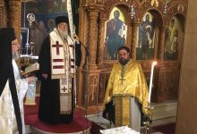 Photo of MEMORIAL SERVICE FOR THE LATE BISHOP TIMOTHEOS