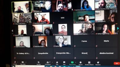 Photo of THE FIRST ONLINE MEETING OF THE PARENTS' SCHOOL IN CORFU