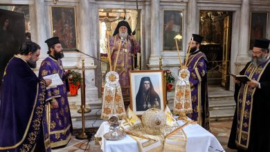 """Photo of BISHOP OF CORFU, MR. NEKTARIOS: """"THE HOLY LENT IS A TIME OF SOBRIETY"""""""