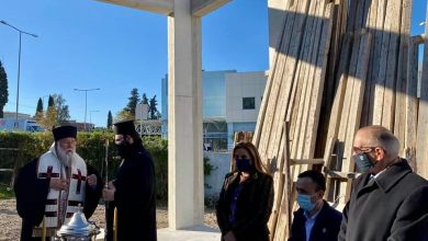 Photo of THE BISHOP OF CORFU LAID THE FOUNDATION STONE FOR THE CHURCH IN THE HOSPITAL OF CORFU