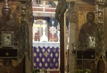 Photo of THE SERVICE OF THE HOLY PASSION IN THE HOLY METROPOLIS OF CORFU
