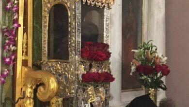 Photo of Holy Saturday in Corfu